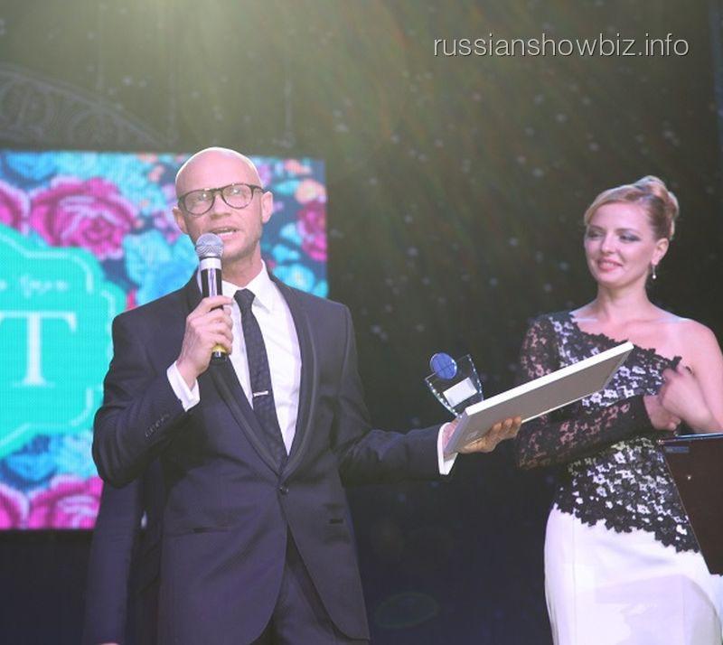 Дмитрий Хрусталев с премией