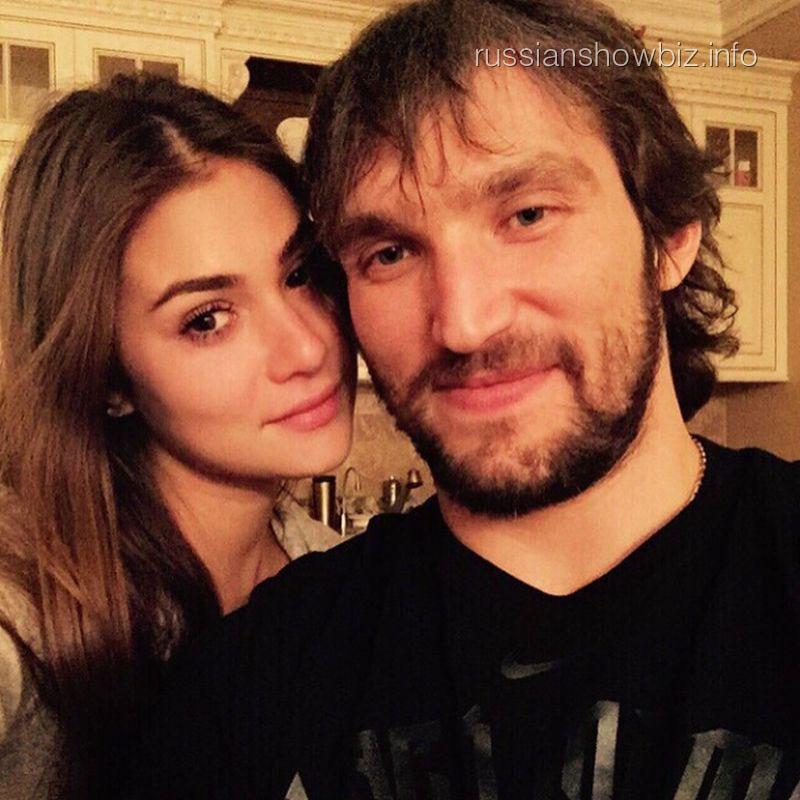 Александр Овечкин с возлюбленной Анастасией