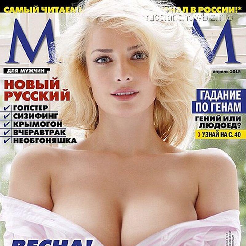 Татьяна Котова на обложке MAXIM