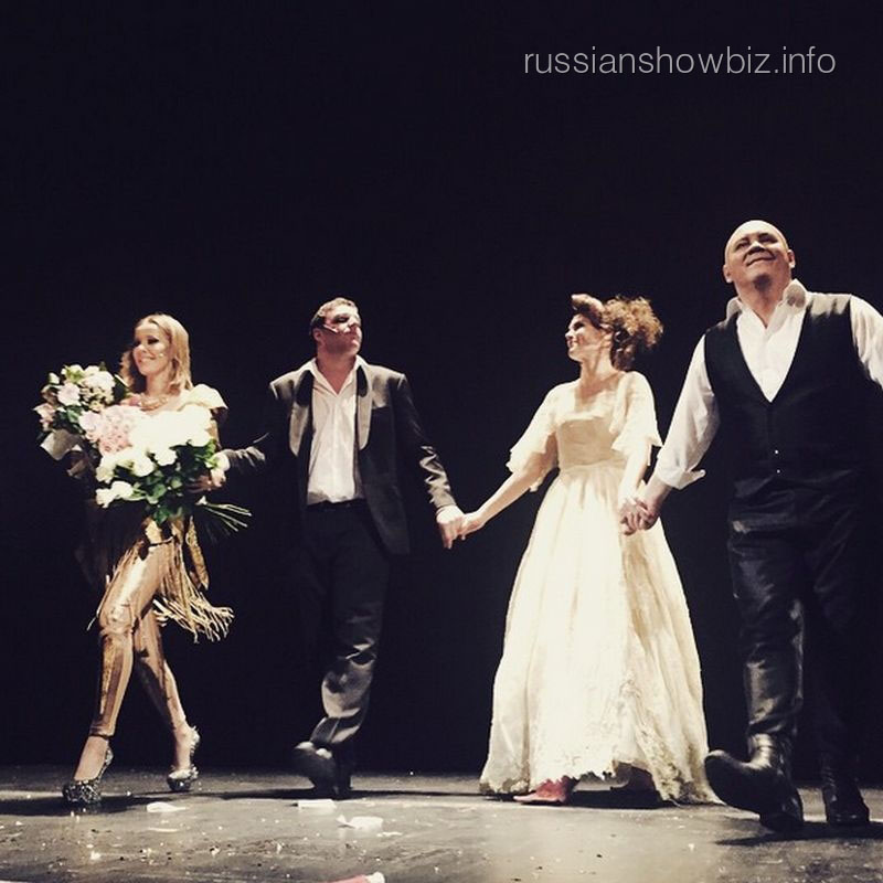 Ксения Собчак на поклоне после спектакля
