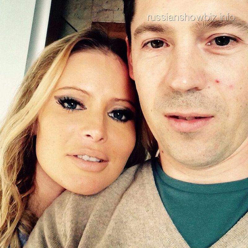 Дана Борисова с возлюбленным