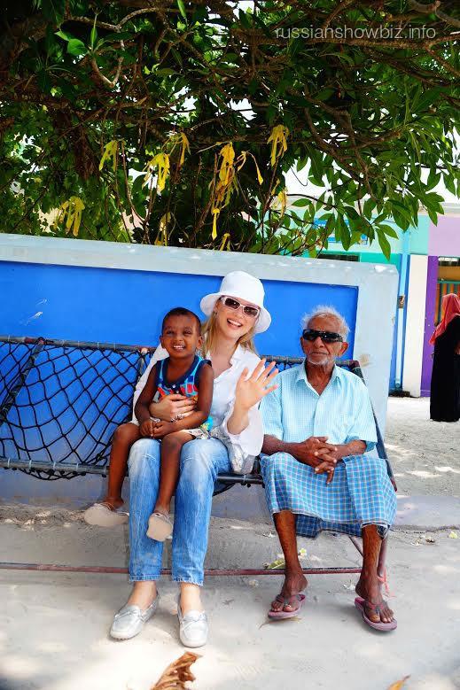 Лена Ленина с жителями Мальдивских островов