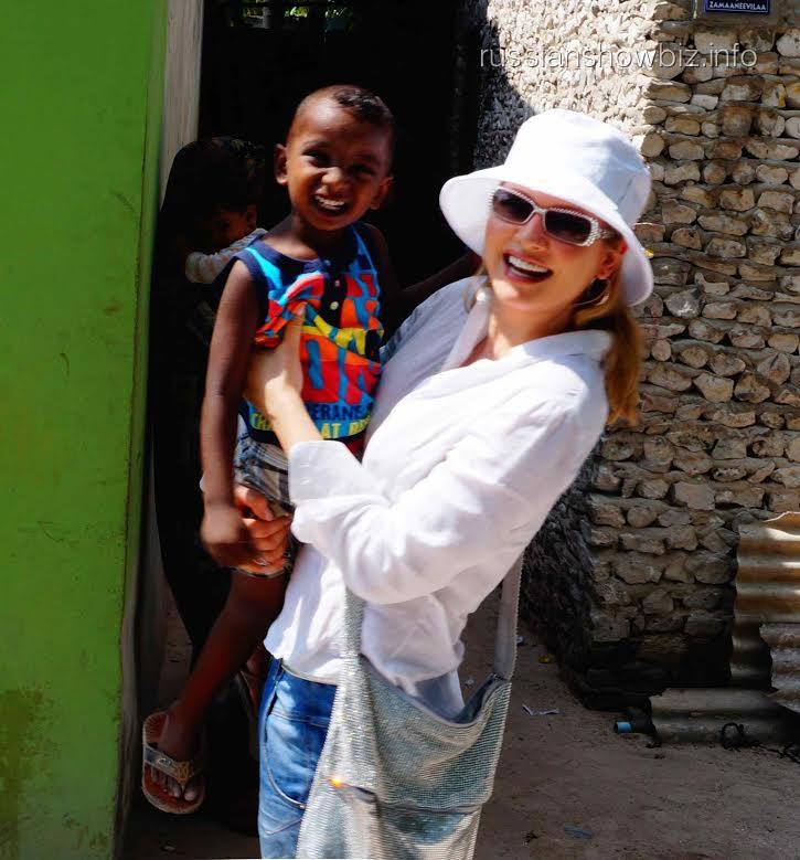 Лена Ленина с мальдивским ребенком