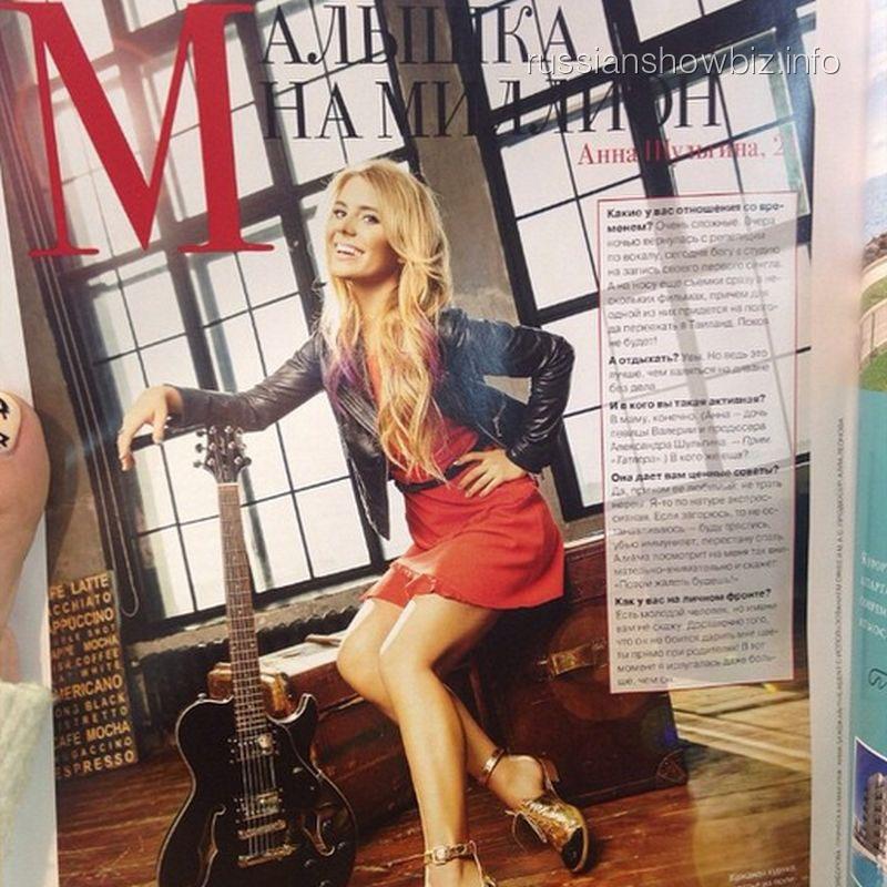 Анна Шульгина в журнале Tatler Russia