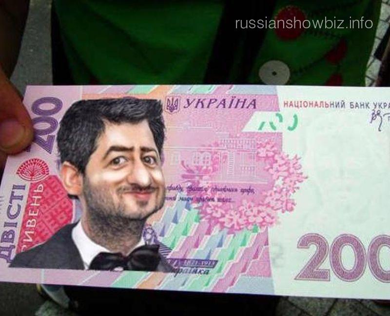 Михаил Галустян на фальшивой купюре