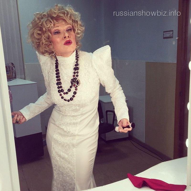 Эвелина Бледанс в образе Людмилы Гурченко
