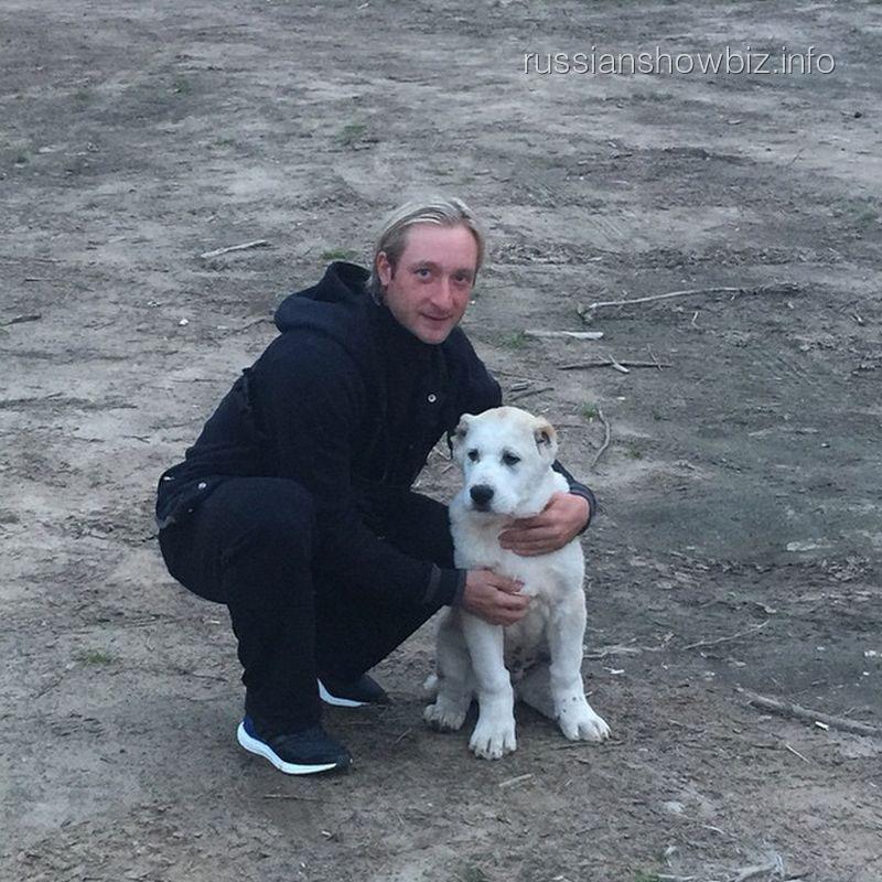 Евгений Плющенко с собакой