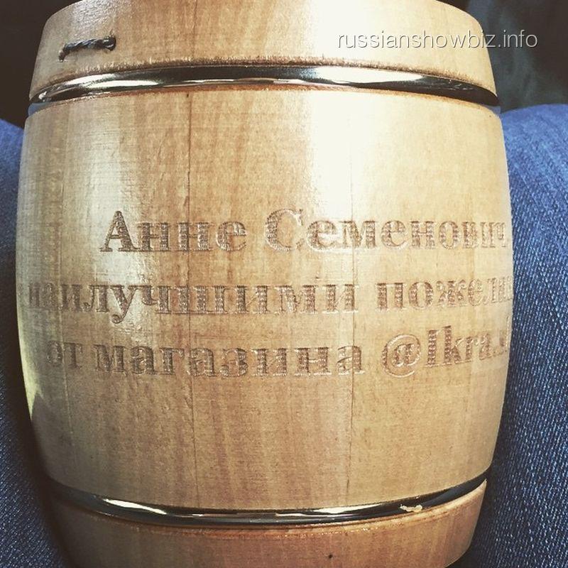 Подарок Анны Семенович