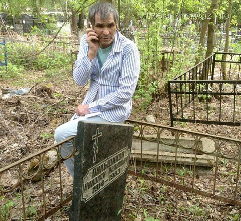 Бари Алибасов на кладюище
