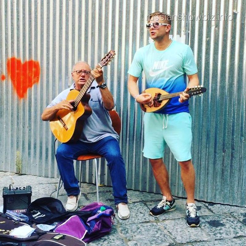 Митя Фомин и уличный музыкант