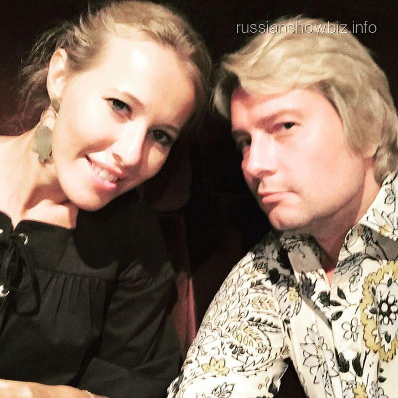 Ксения Собчак и Николай Басков