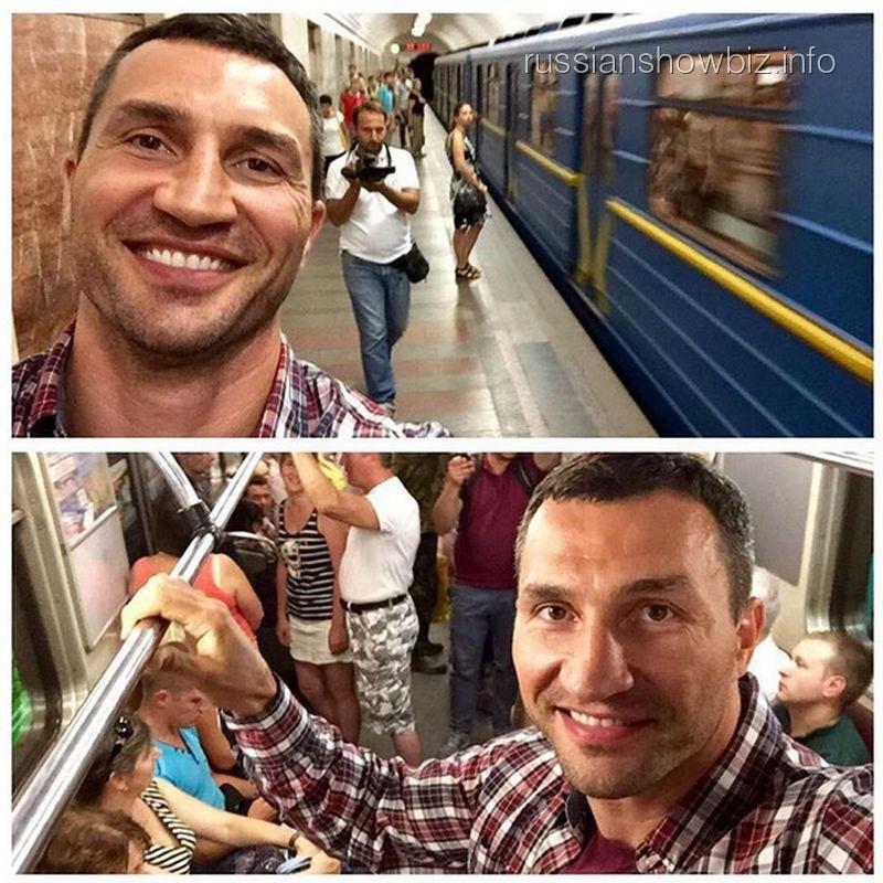 Владимир Кличко в метро