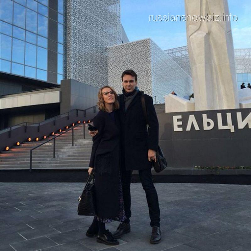 Ксения Собчак на открыти Ельцин-центра