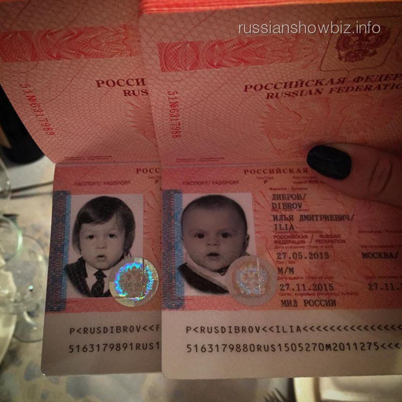 Паспорта сыновей Дмитрия Диброва