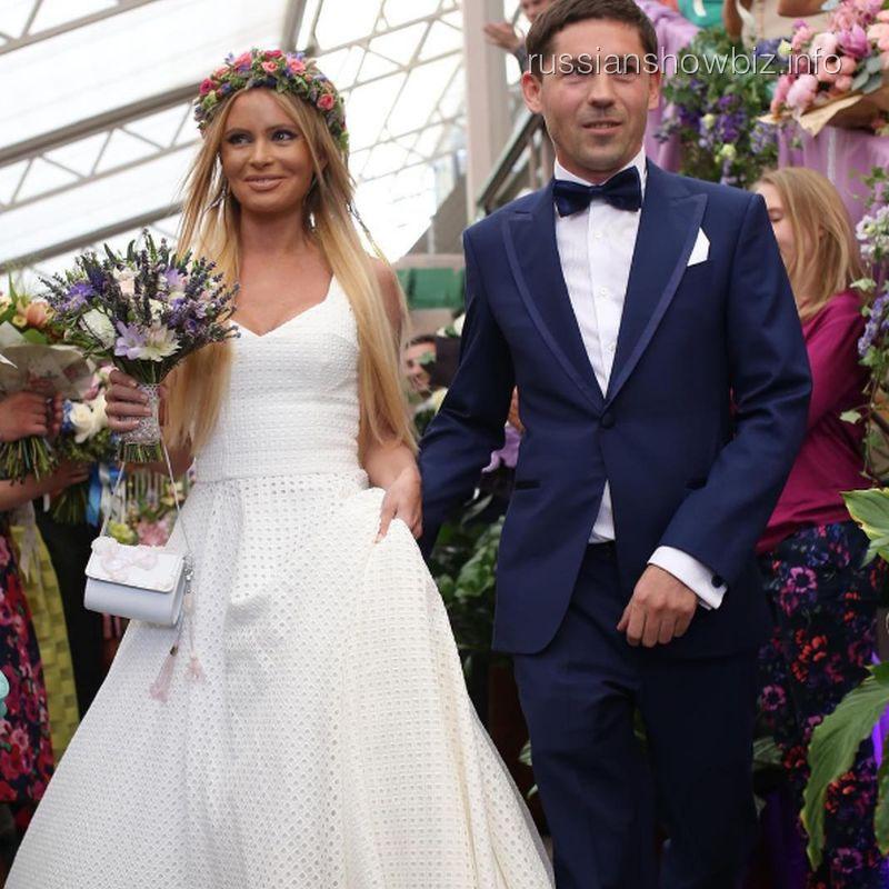 Дана Борисова с мужем