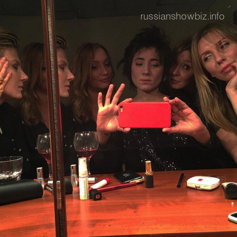 Рената Литвинова, Земфира и Светлана Бондарчук