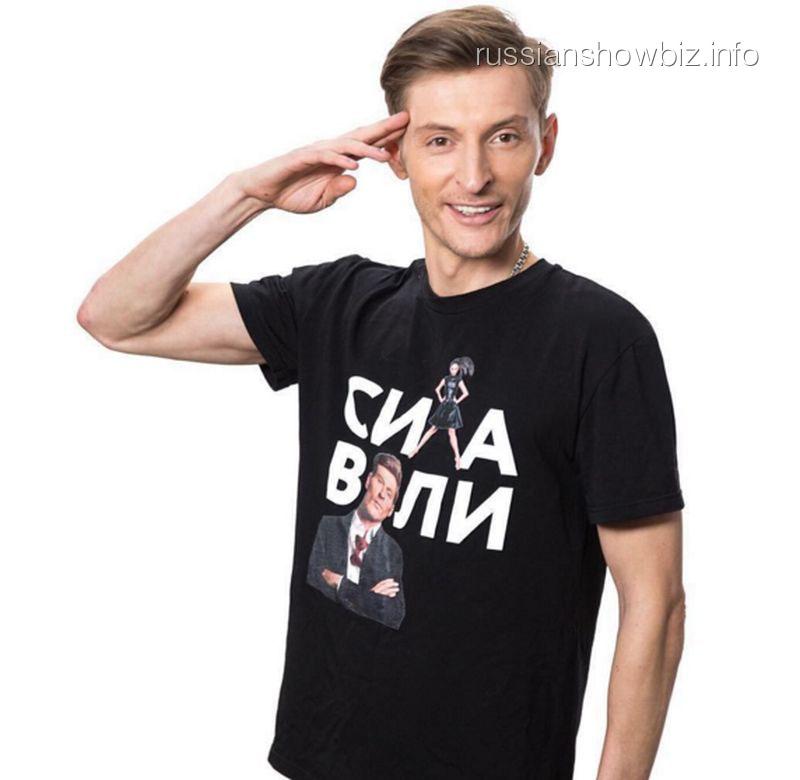 Павел Воля