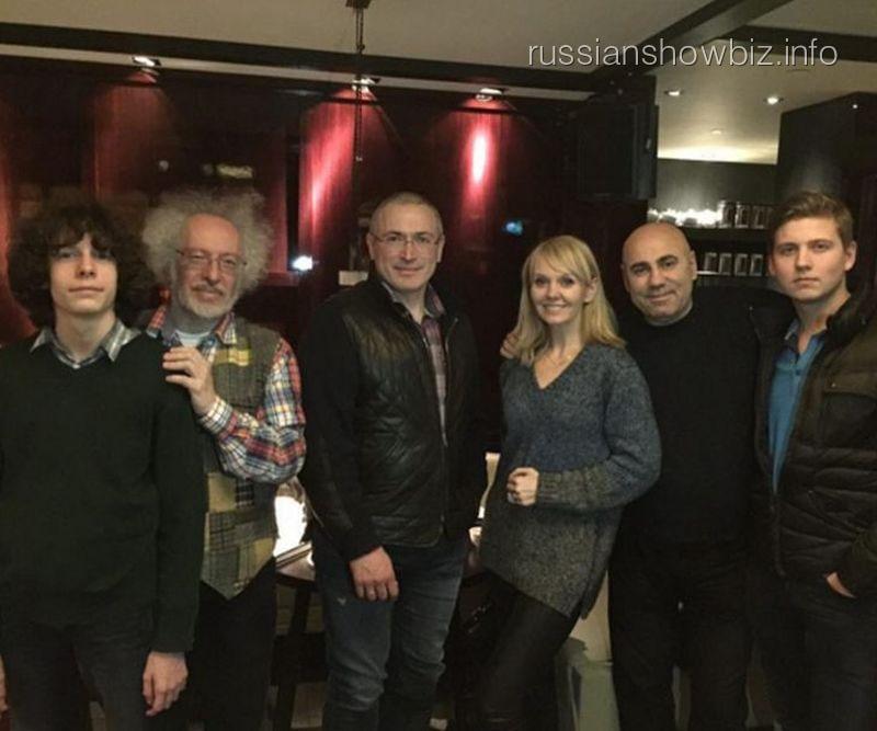 Валерий и Иосиф Пригожин с Михаилом Ходорковским
