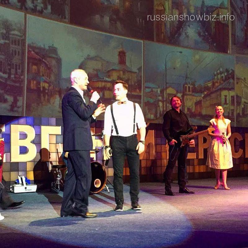 Евгений Герасимов и Родион Газманов