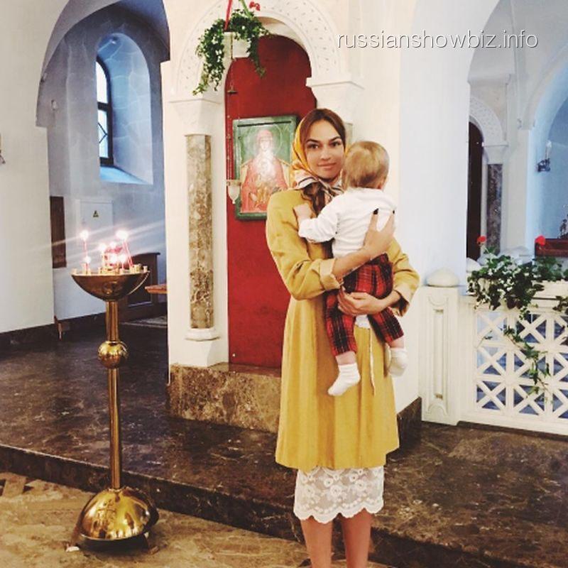 Алена Водонаева с племянником