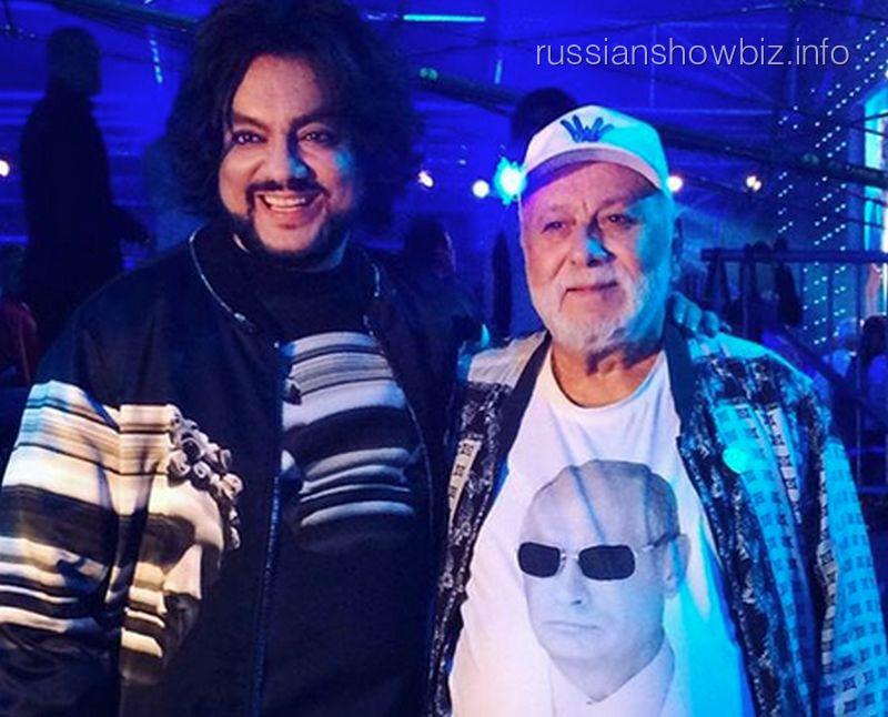 Филипп Киркоров с отцом