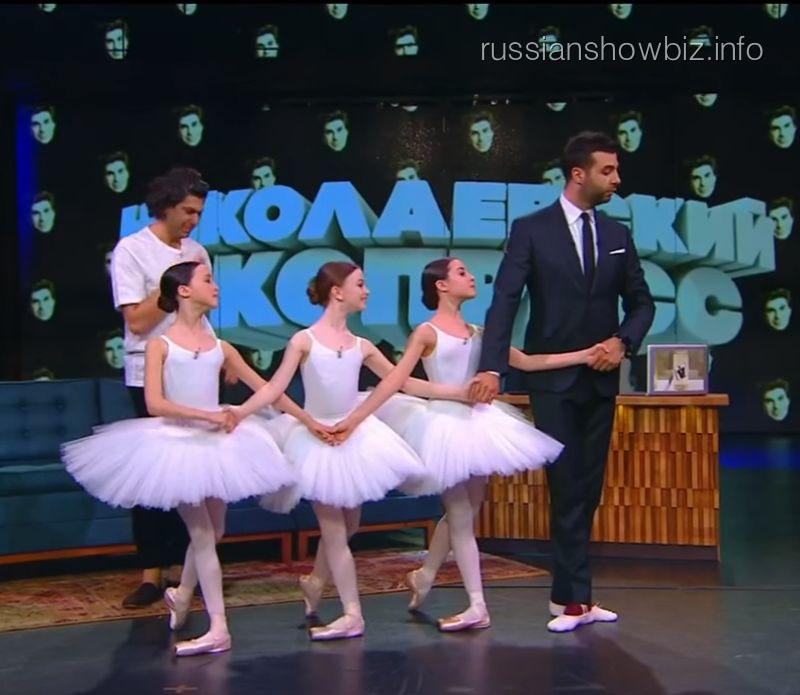 Иван Ургант и Николай Цискаридзе с воспитанницами