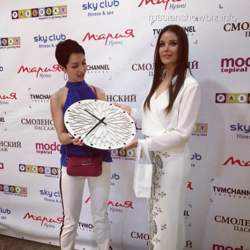 Мария Мариарти и Оксана Федорова