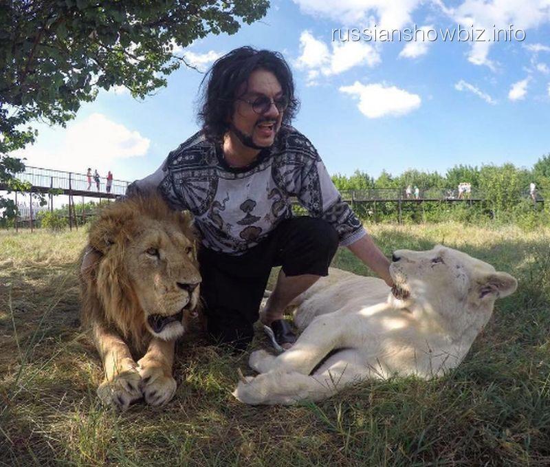 Филипп Киркоров со львами