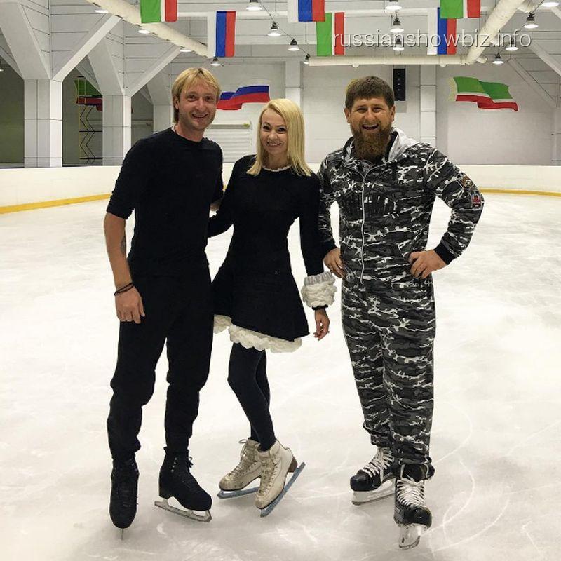 Евгений Плющенко, Яна Рудковская и Рамзан Кадыров