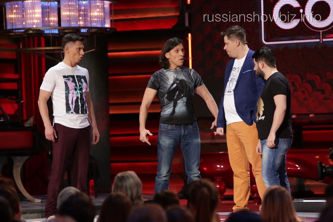 Тимур Батрутдинов, Александр Ревва, Гарик Харламов и Михаил Галустян