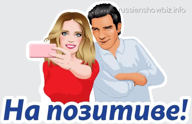Наталья Водянова и Антонио Бандерас