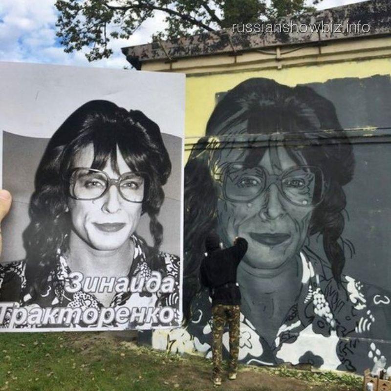 Граффити с изображением Дмитрия Нагиева