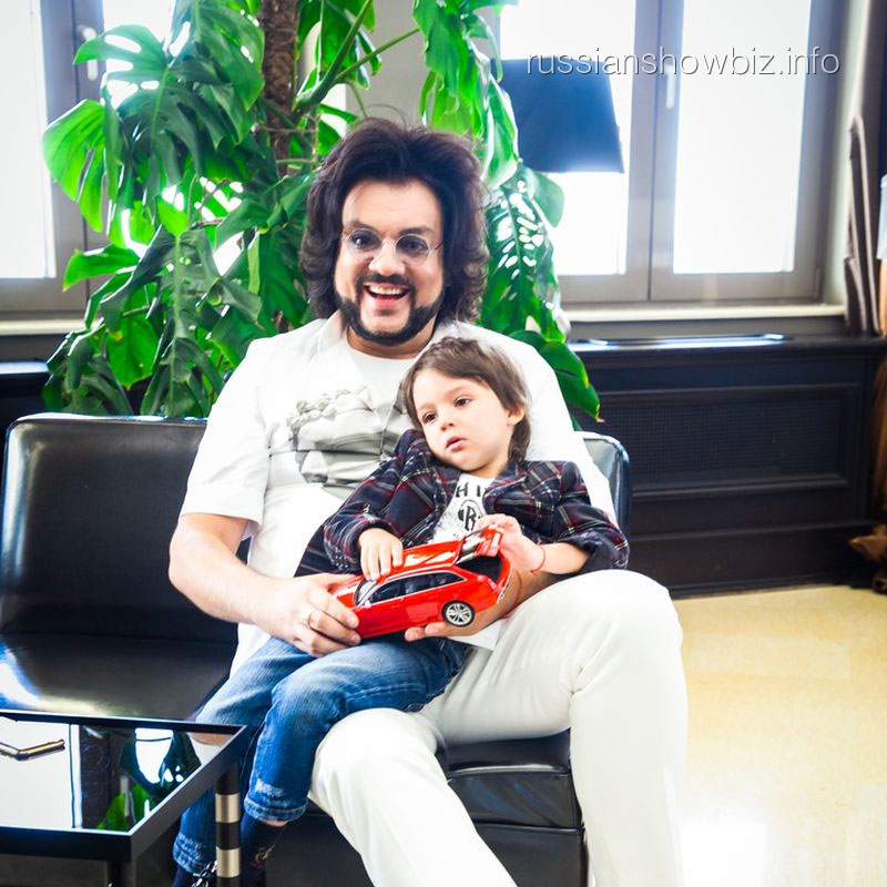 Филипп Киркоров с сыном