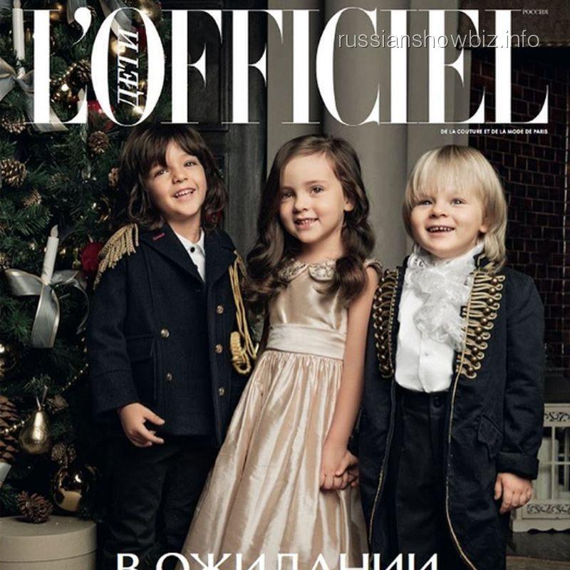Дети Филиппа Киркорова на обложке журнала