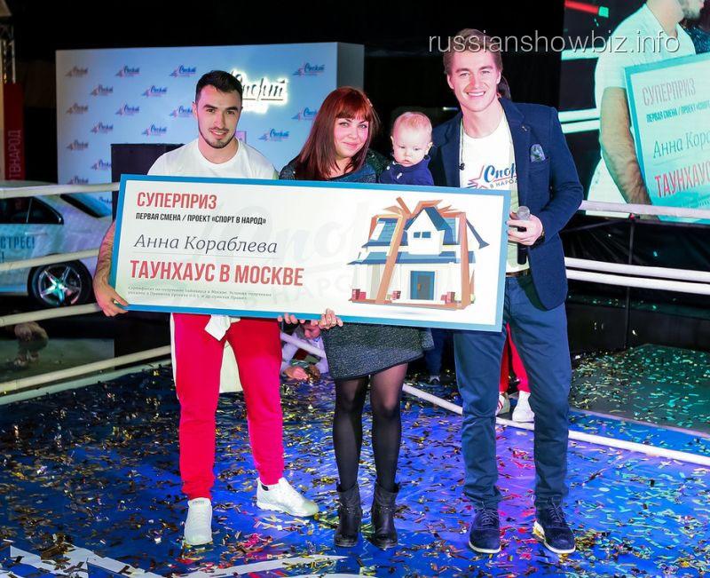Алексей Воробьев с победительницей