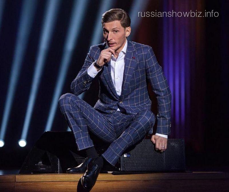 Павел Воля отменил концерт вТюмени