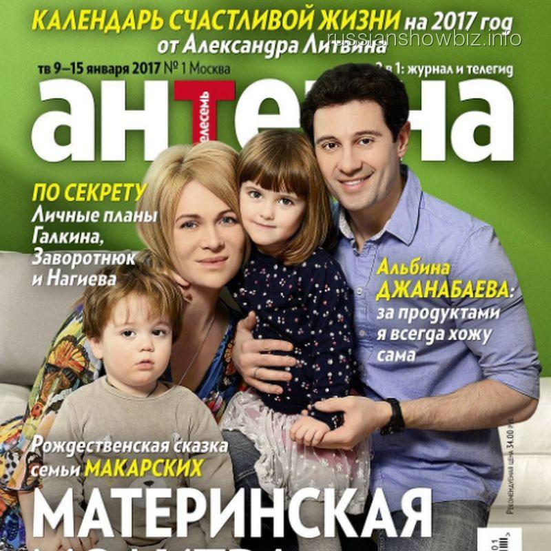 Антон Макарский с семьей