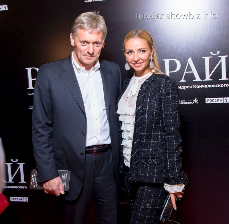 Татьяна Навка вышла в свет с мужем