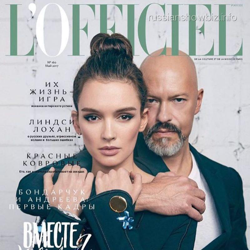 Федор Бондарчук и Паулина Андреева