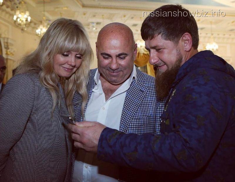 Валерия, Иосиф Пригожин и Рамзан Кадыров