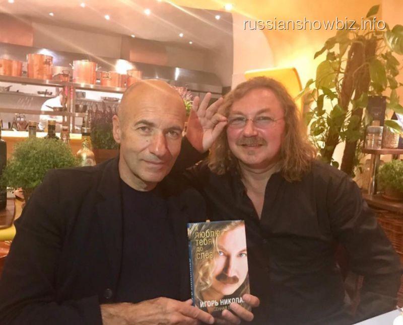 Игорь Крутой и Игорь Николаев
