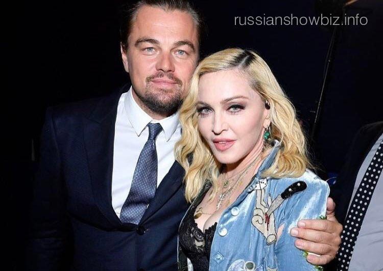 Леонардо Ди Каприо, Мадонна