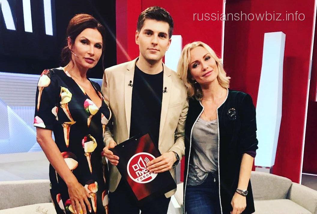 Катя Гордон, Дмитрий Борисов, Эвелина Бледанс