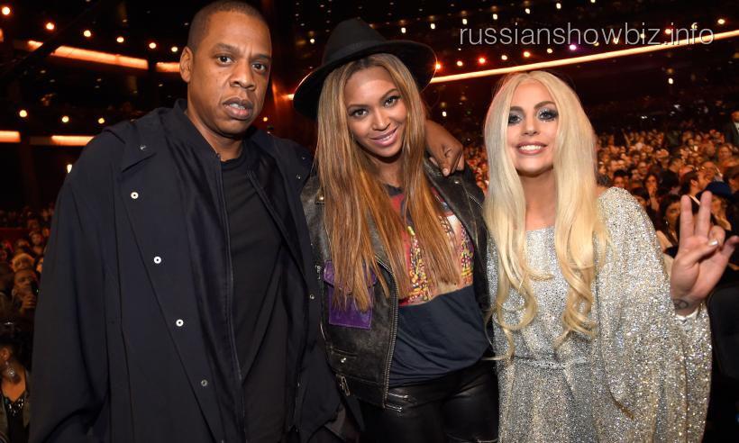 Бейонсе и Леди Гага