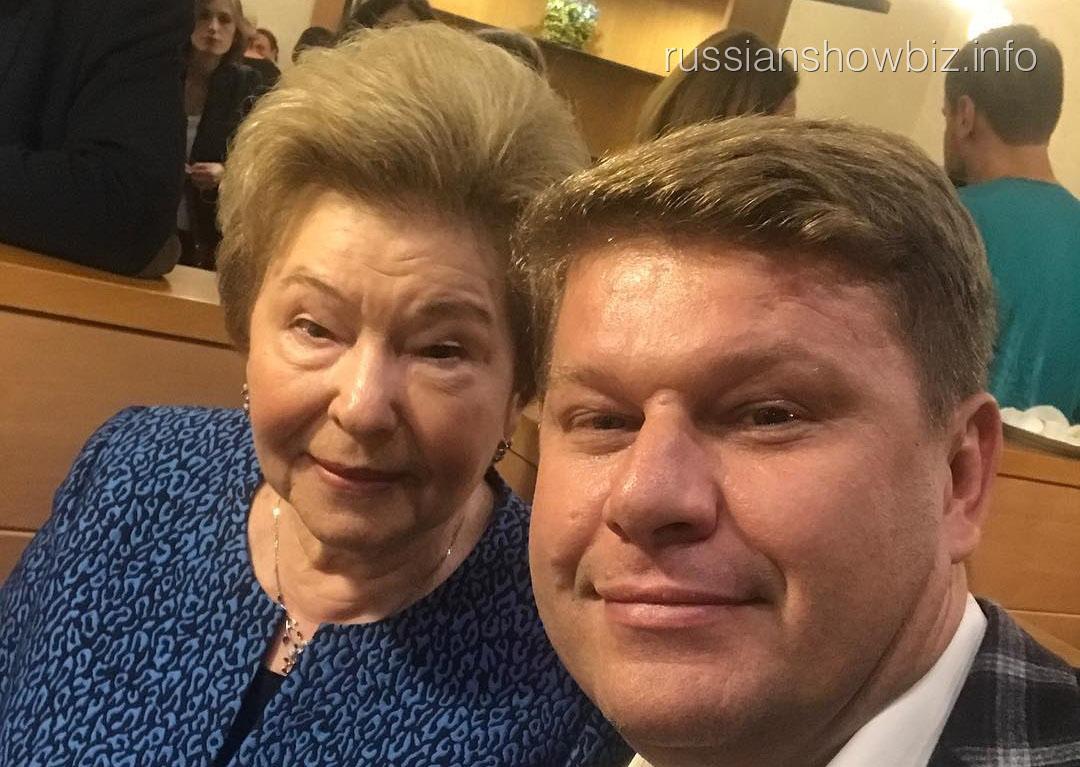 Дмитрий Губерниев с Наиной Ельциной