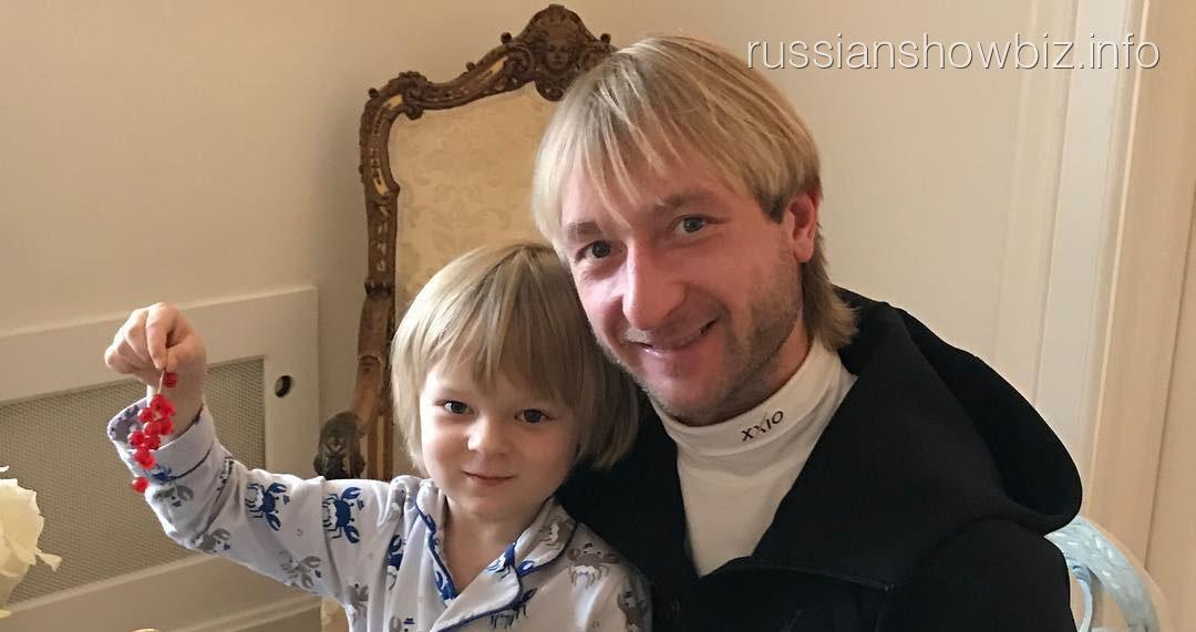 Евгений Плющенко с сыном