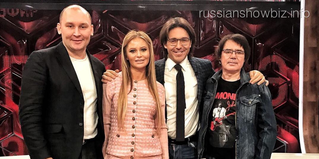 Дана Борисова с Андреем Малаховым и Никитой Лушниковым
