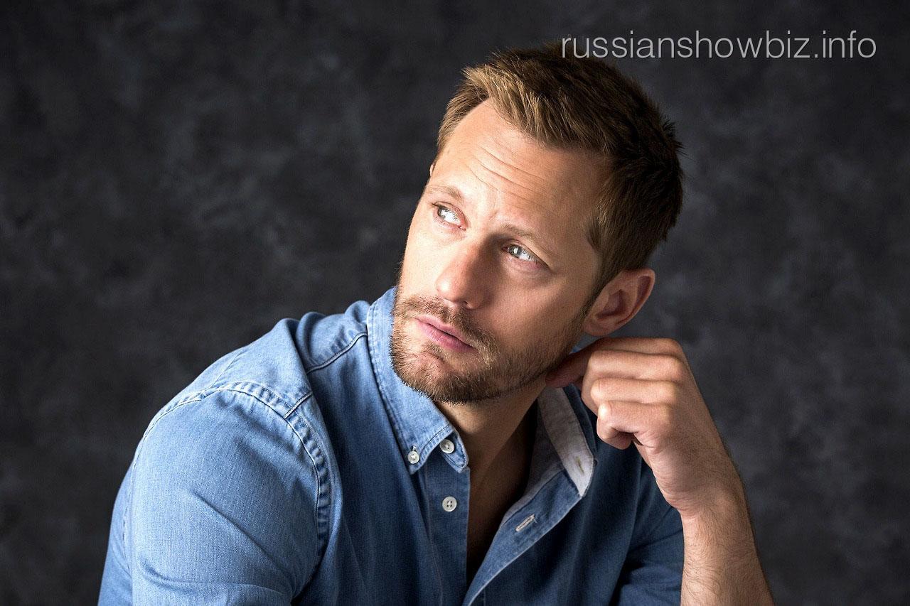 Александр Скарсгард