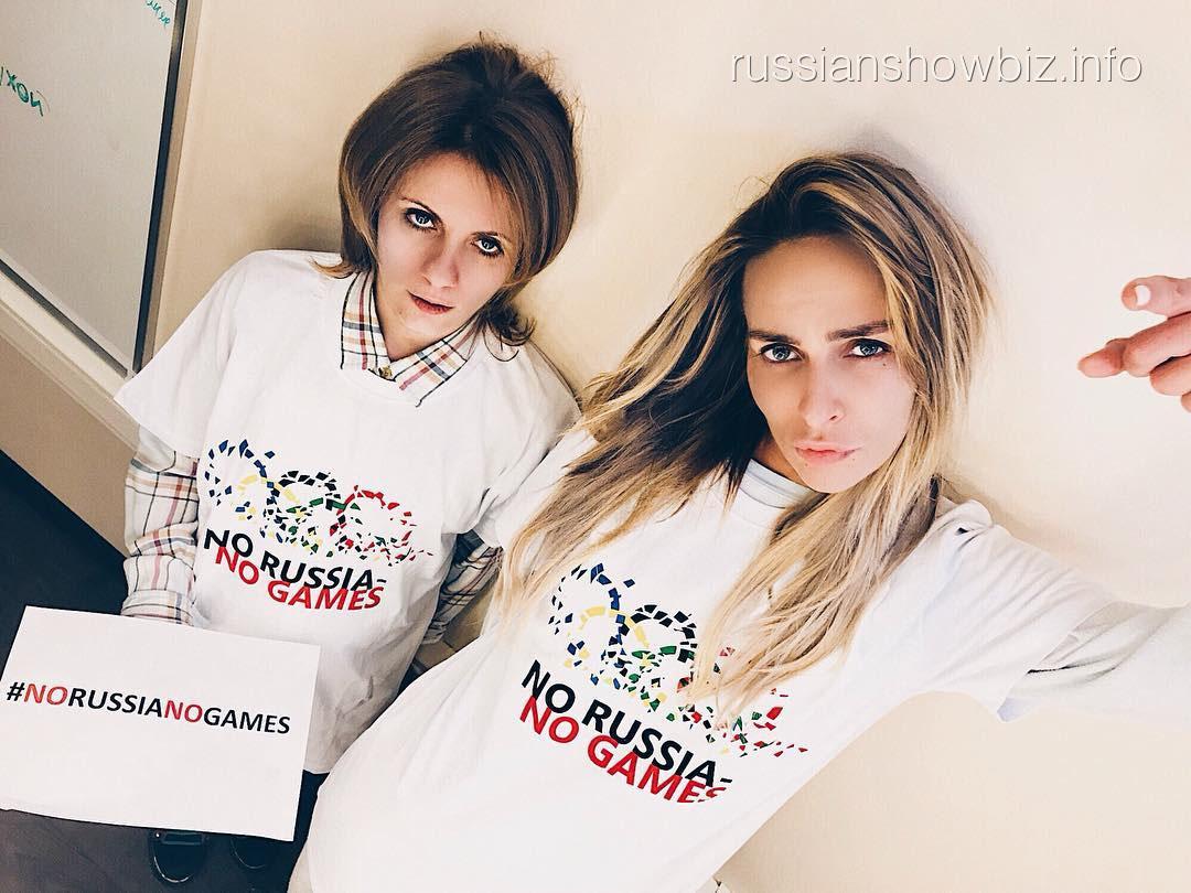 Наталья Еприкян и Екатерина Варнава