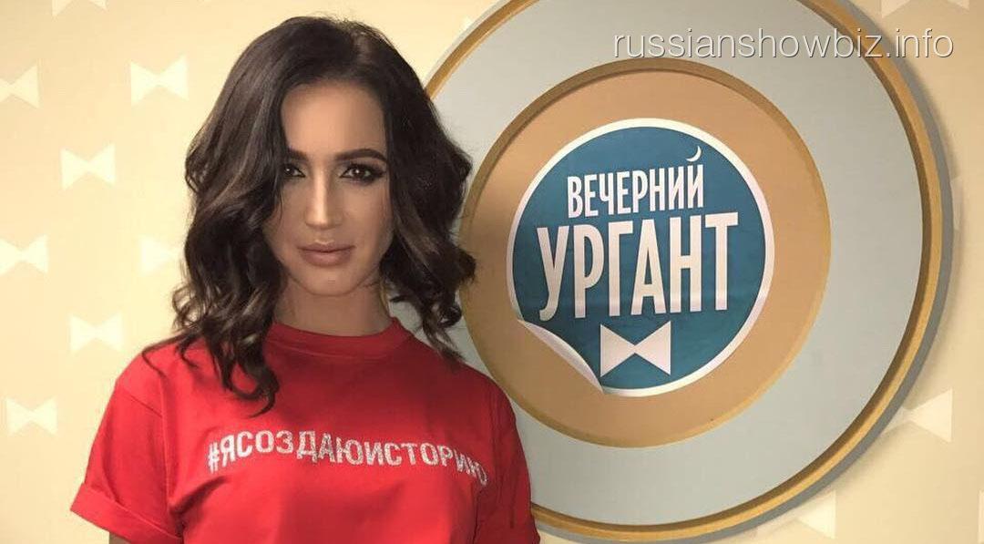 Ольга Бузова опозорилась в «Вечернем Урганте»